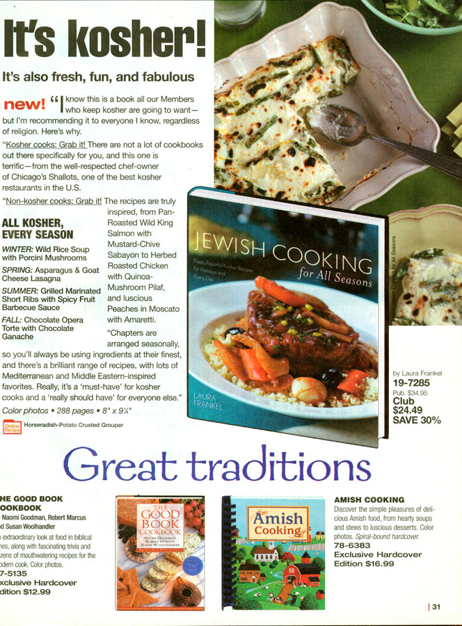 The Good Cook Catalog Infield Rules